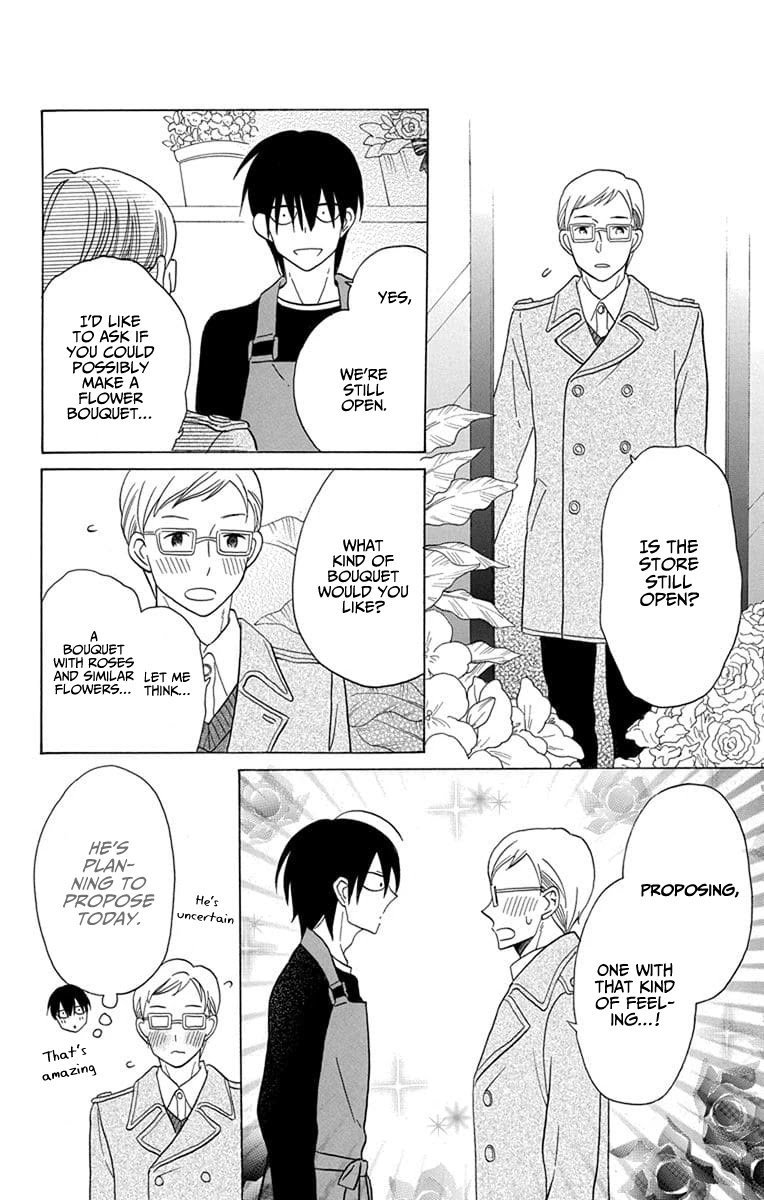 Manga Kawaii Hito (SAITOU Ken) - Chapter 21 Page 25