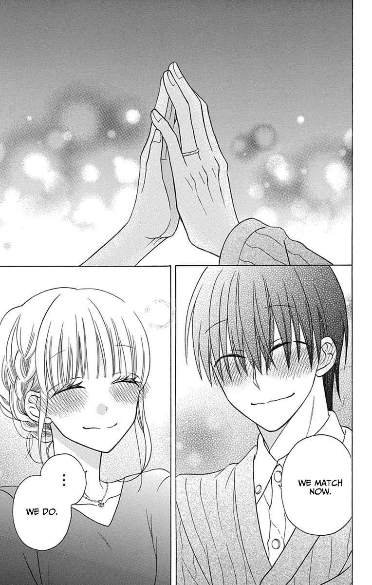 Manga Kawaii Hito (SAITOU Ken) - Chapter 21 Page 42