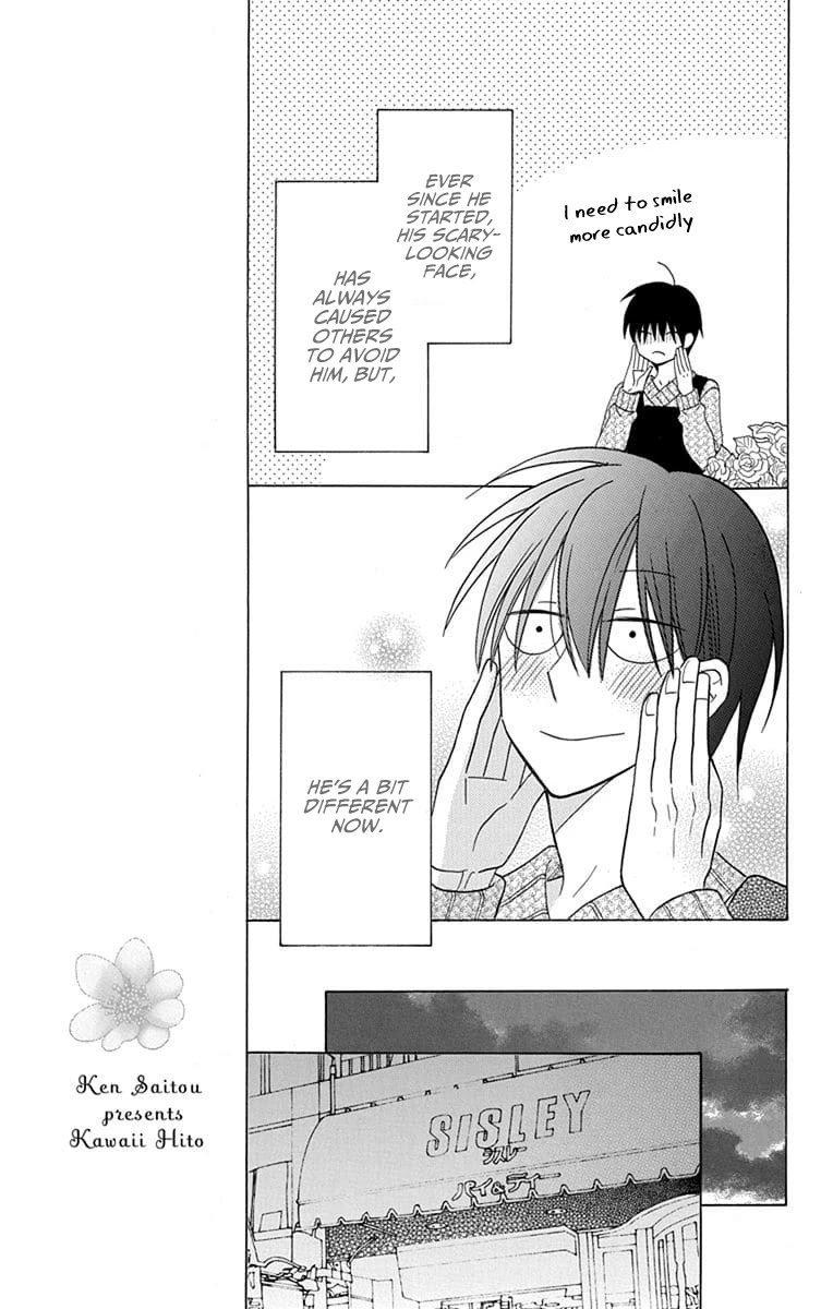 Manga Kawaii Hito (SAITOU Ken) - Chapter 21 Page 10