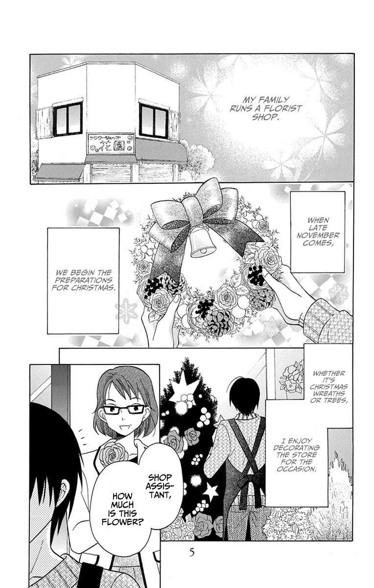 Manga Kawaii Hito (SAITOU Ken) - Chapter 21 Page 8