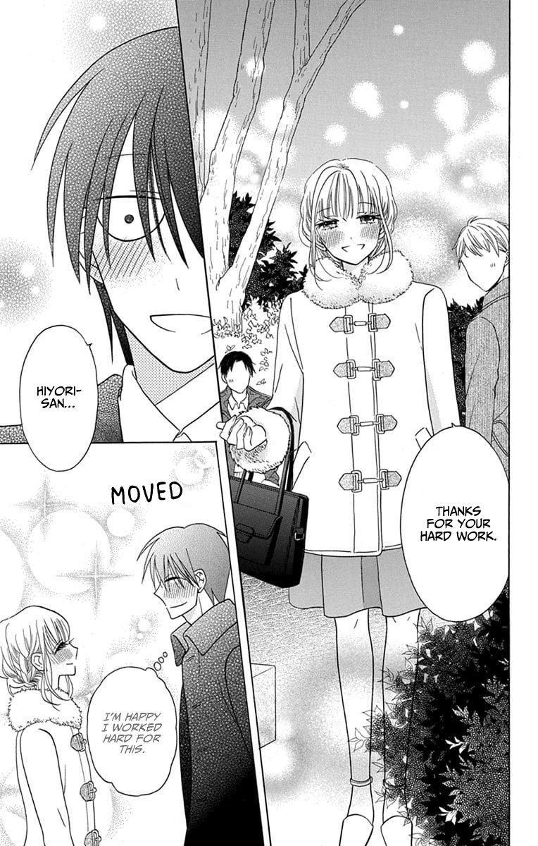 Manga Kawaii Hito (SAITOU Ken) - Chapter 21 Page 30