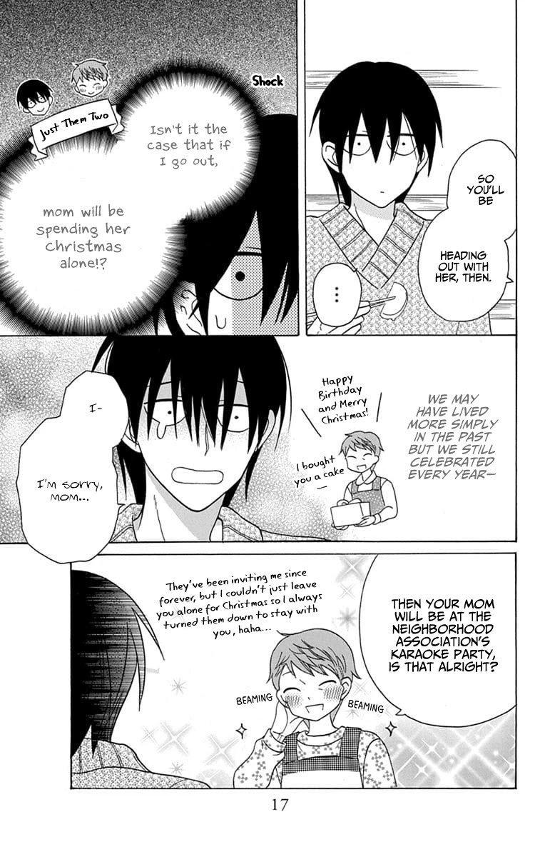 Manga Kawaii Hito (SAITOU Ken) - Chapter 21 Page 20