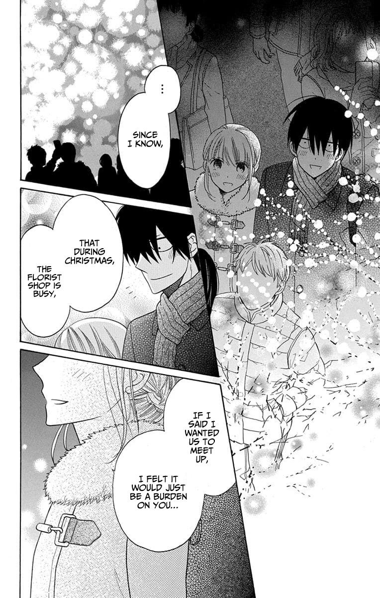 Manga Kawaii Hito (SAITOU Ken) - Chapter 21 Page 46