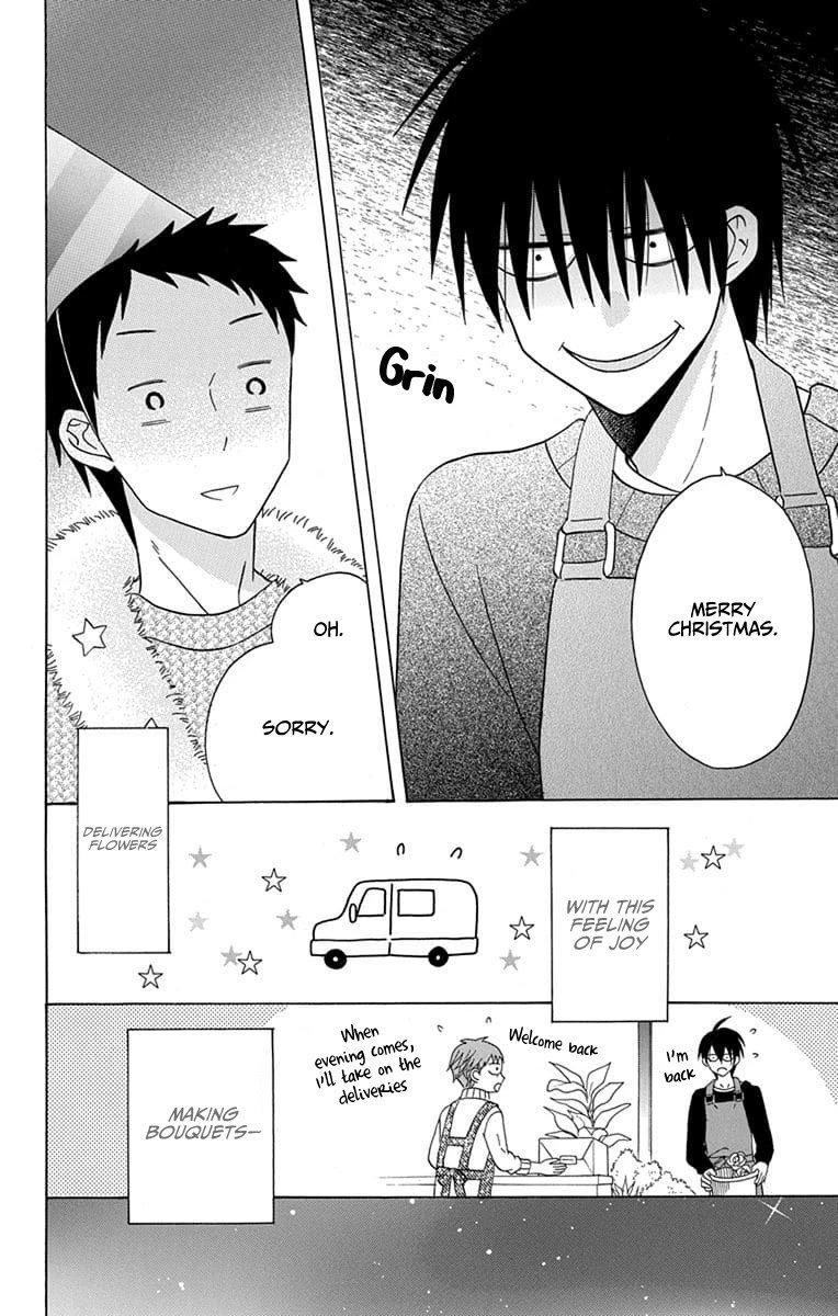 Manga Kawaii Hito (SAITOU Ken) - Chapter 21 Page 23