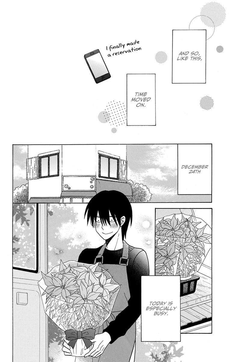 Manga Kawaii Hito (SAITOU Ken) - Chapter 21 Page 21
