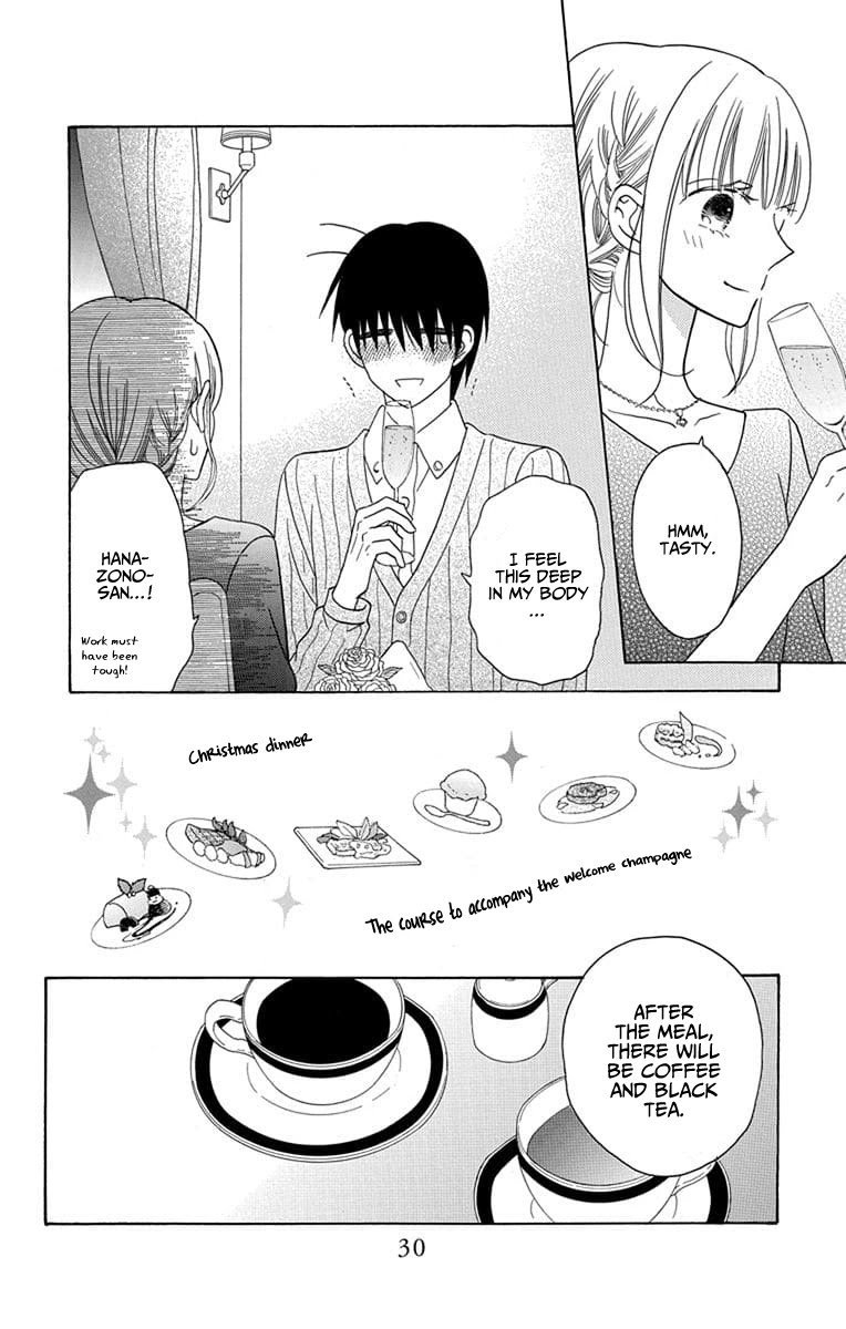 Manga Kawaii Hito (SAITOU Ken) - Chapter 21 Page 33
