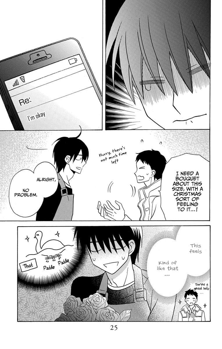 Manga Kawaii Hito (SAITOU Ken) - Chapter 21 Page 28