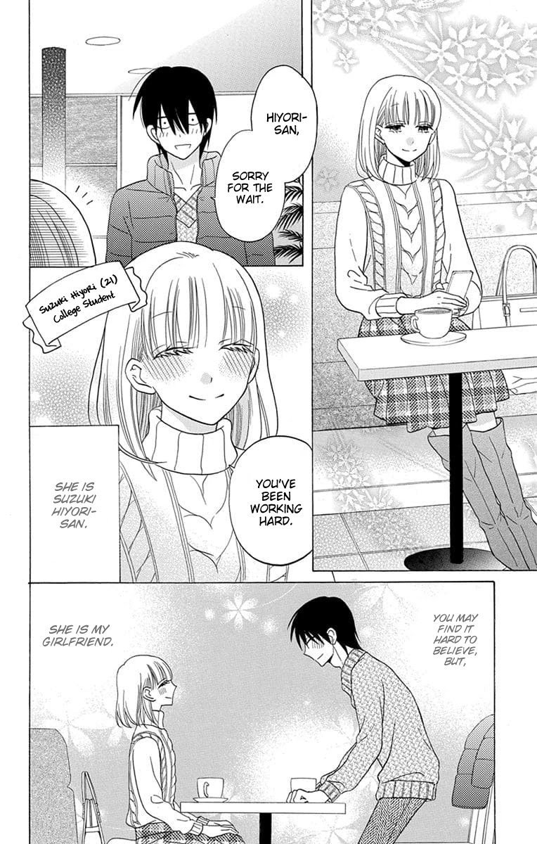Manga Kawaii Hito (SAITOU Ken) - Chapter 21 Page 11