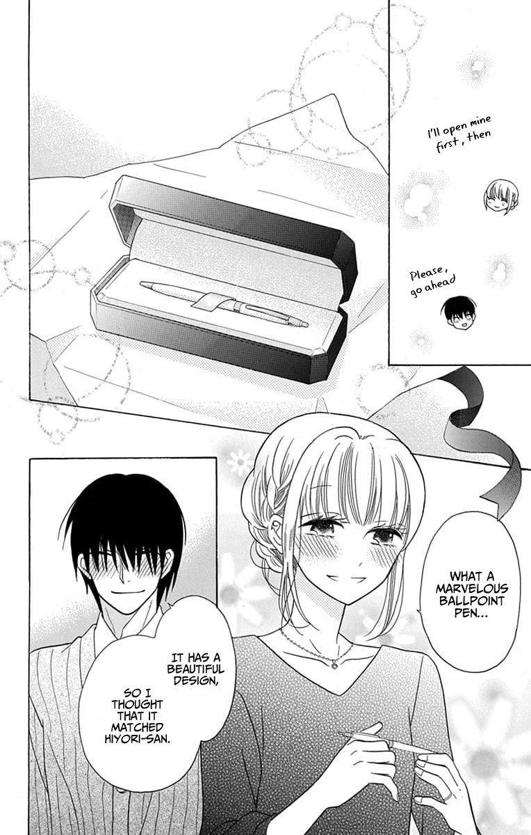 Manga Kawaii Hito (SAITOU Ken) - Chapter 21 Page 35