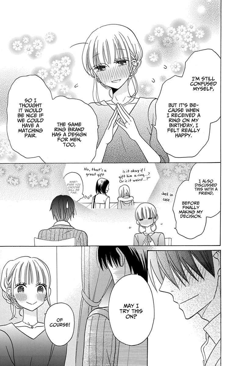 Manga Kawaii Hito (SAITOU Ken) - Chapter 21 Page 40
