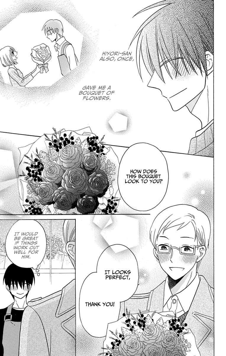 Manga Kawaii Hito (SAITOU Ken) - Chapter 21 Page 26
