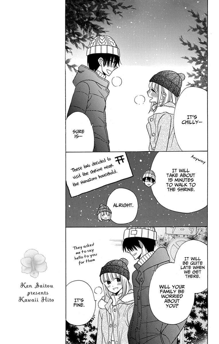 Manga Kawaii Hito (SAITOU Ken) - Chapter 22 Page 5