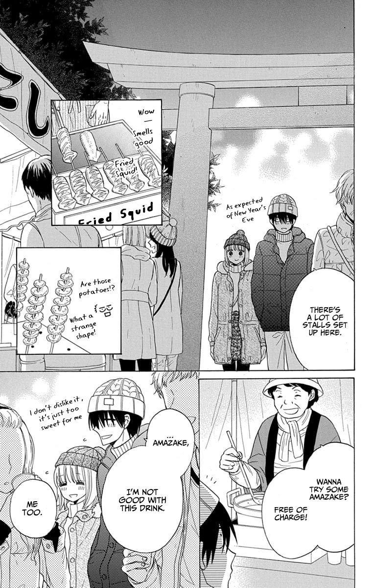 Manga Kawaii Hito (SAITOU Ken) - Chapter 22 Page 7