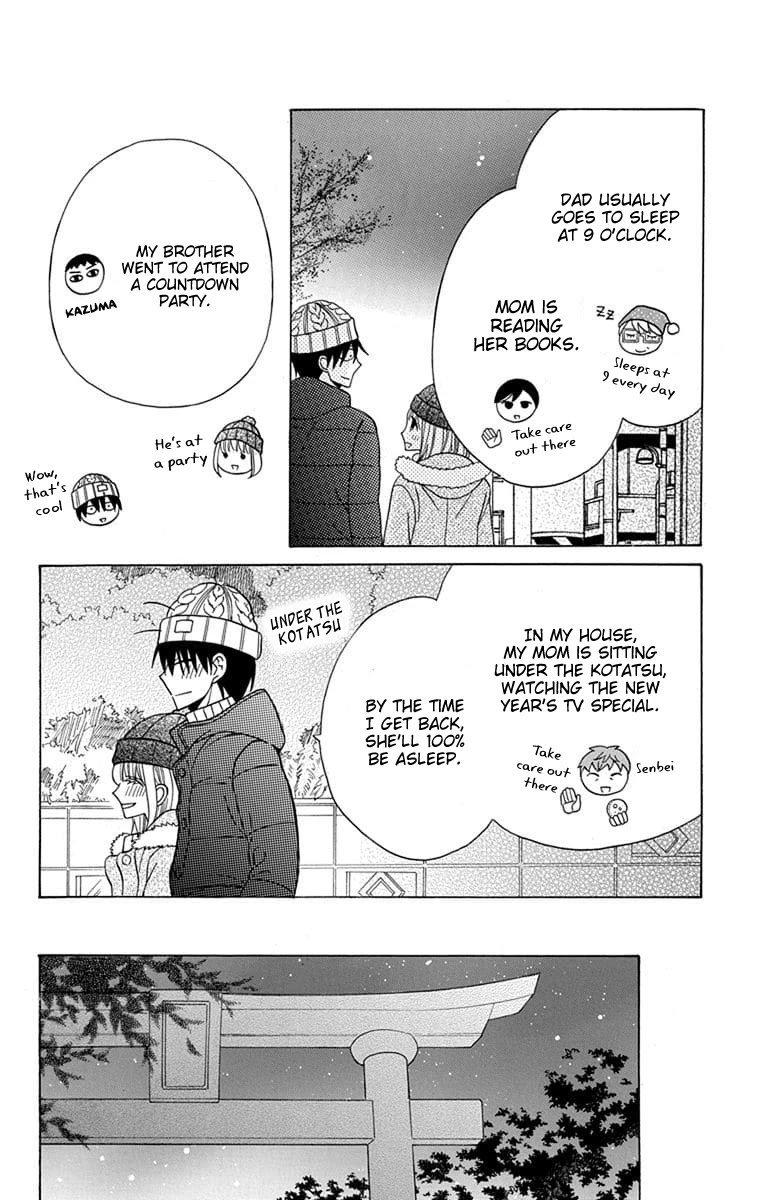 Manga Kawaii Hito (SAITOU Ken) - Chapter 22 Page 6