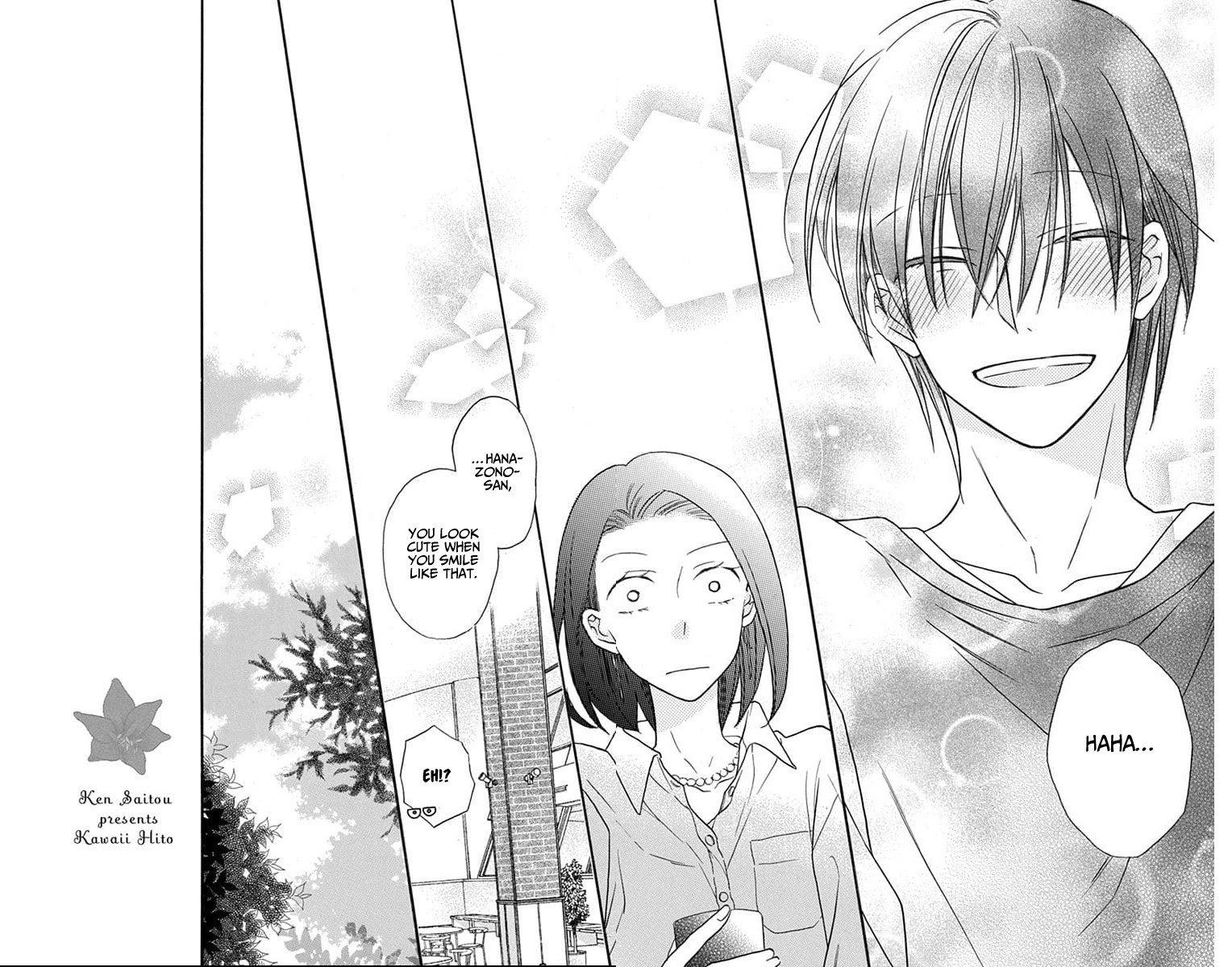 Manga Kawaii Hito (SAITOU Ken) - Chapter 25 Page 33