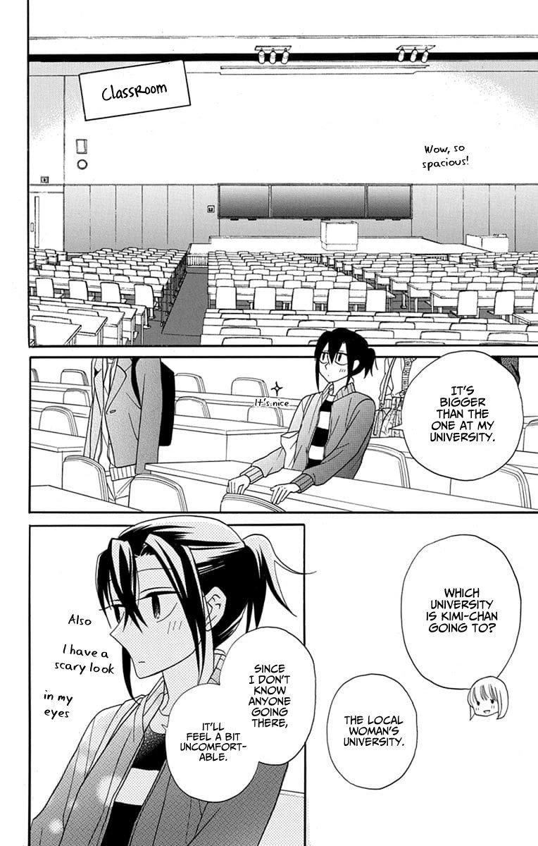 Manga Kawaii Hito (SAITOU Ken) - Chapter 25 Page 14