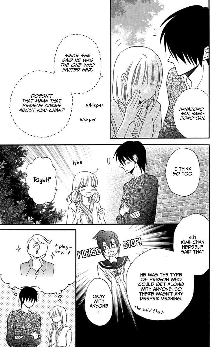 Manga Kawaii Hito (SAITOU Ken) - Chapter 25 Page 11