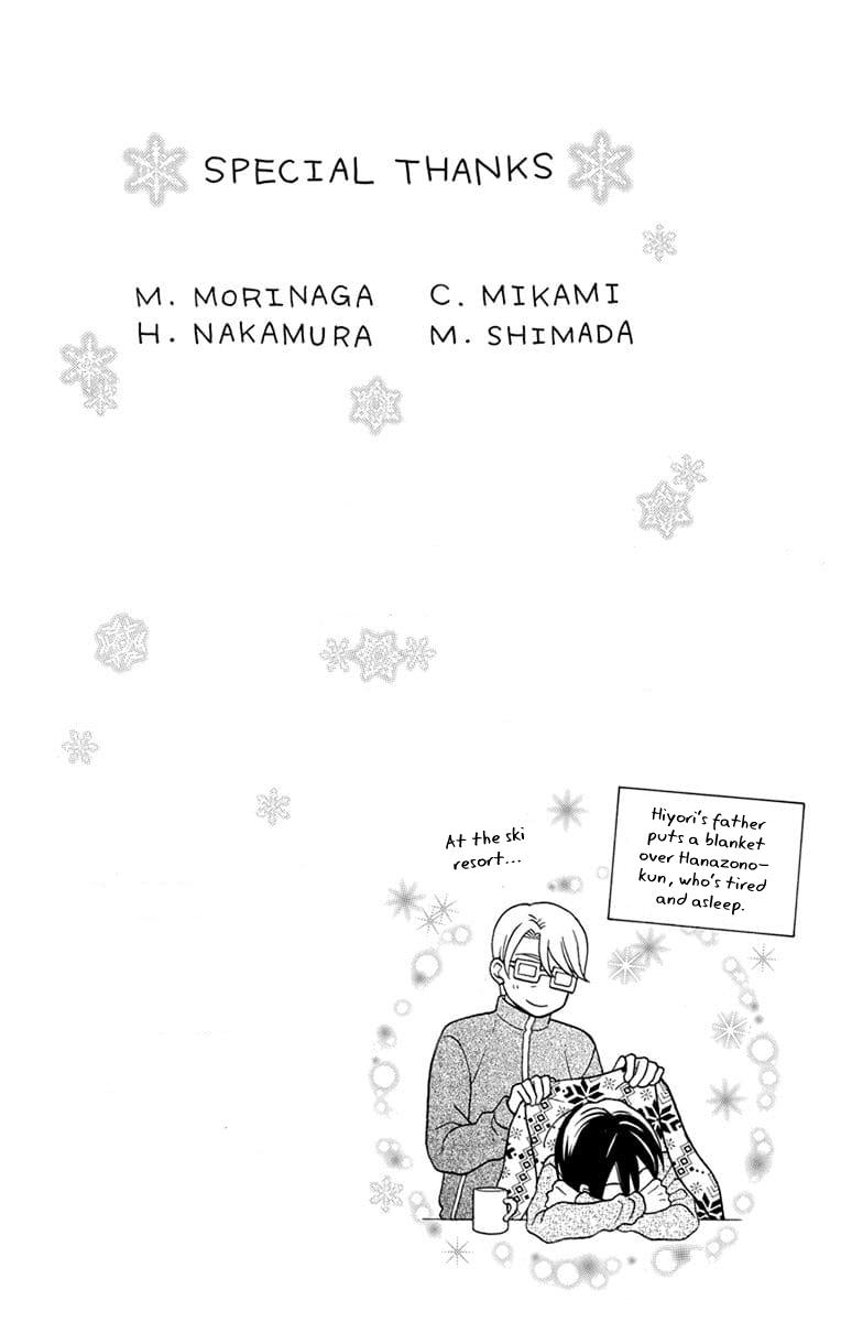 Manga Kawaii Hito (SAITOU Ken) - Chapter 25 Page 42
