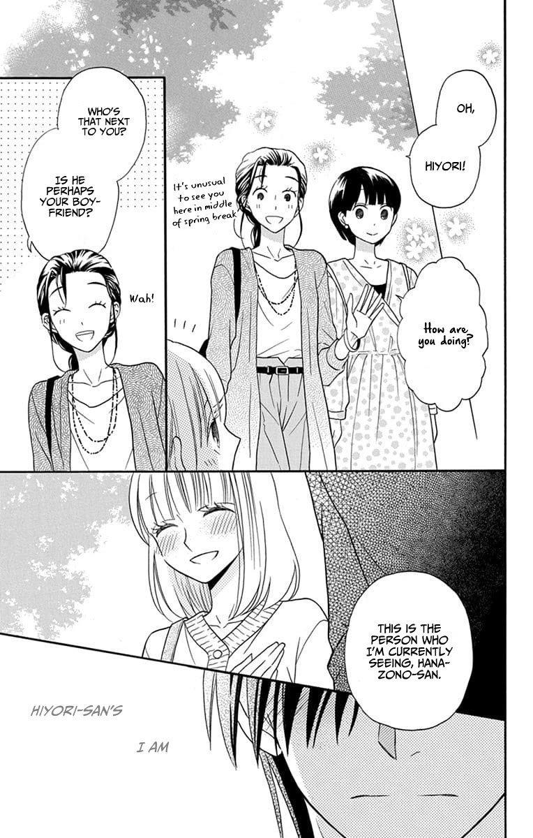 Manga Kawaii Hito (SAITOU Ken) - Chapter 25 Page 37