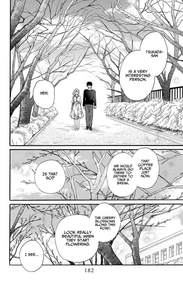 Manga Kawaii Hito (SAITOU Ken) - Chapter 25 Page 34