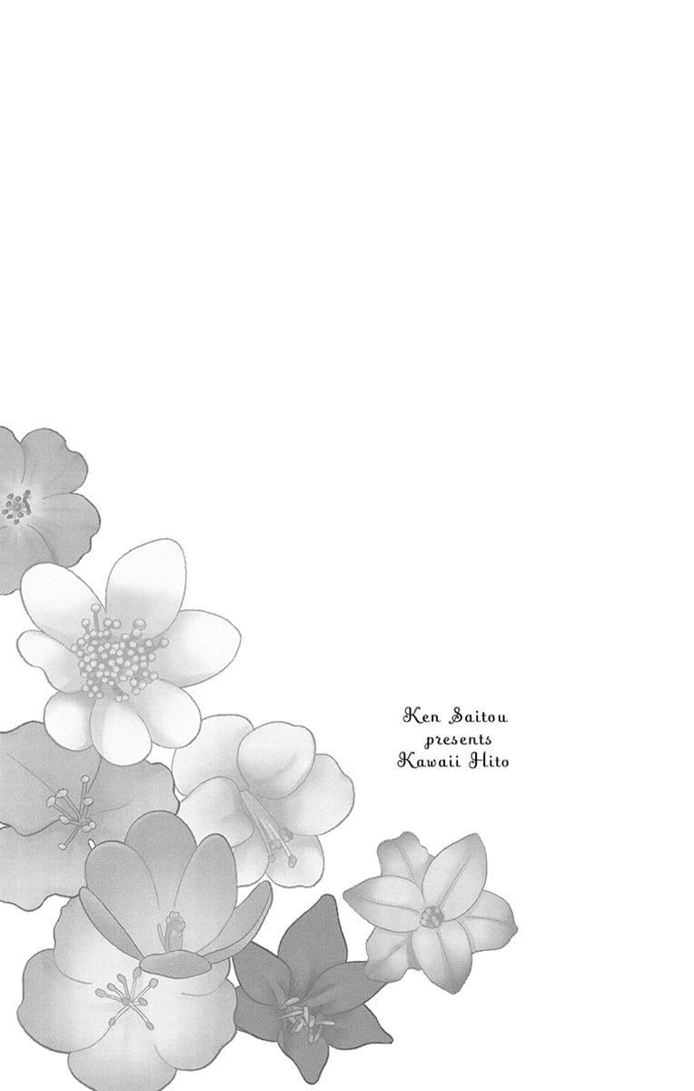 Manga Kawaii Hito (SAITOU Ken) - Chapter 25 Page 41