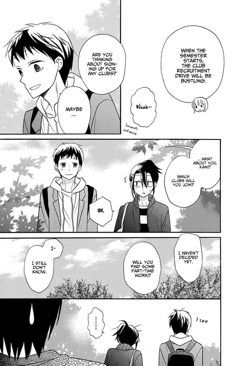 Manga Kawaii Hito (SAITOU Ken) - Chapter 25 Page 17