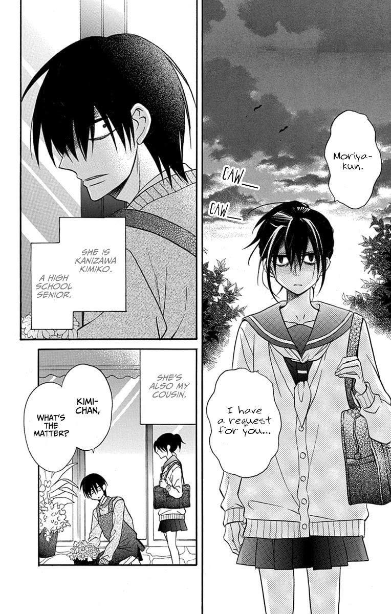 Manga Kawaii Hito (SAITOU Ken) - Chapter 25 Page 4