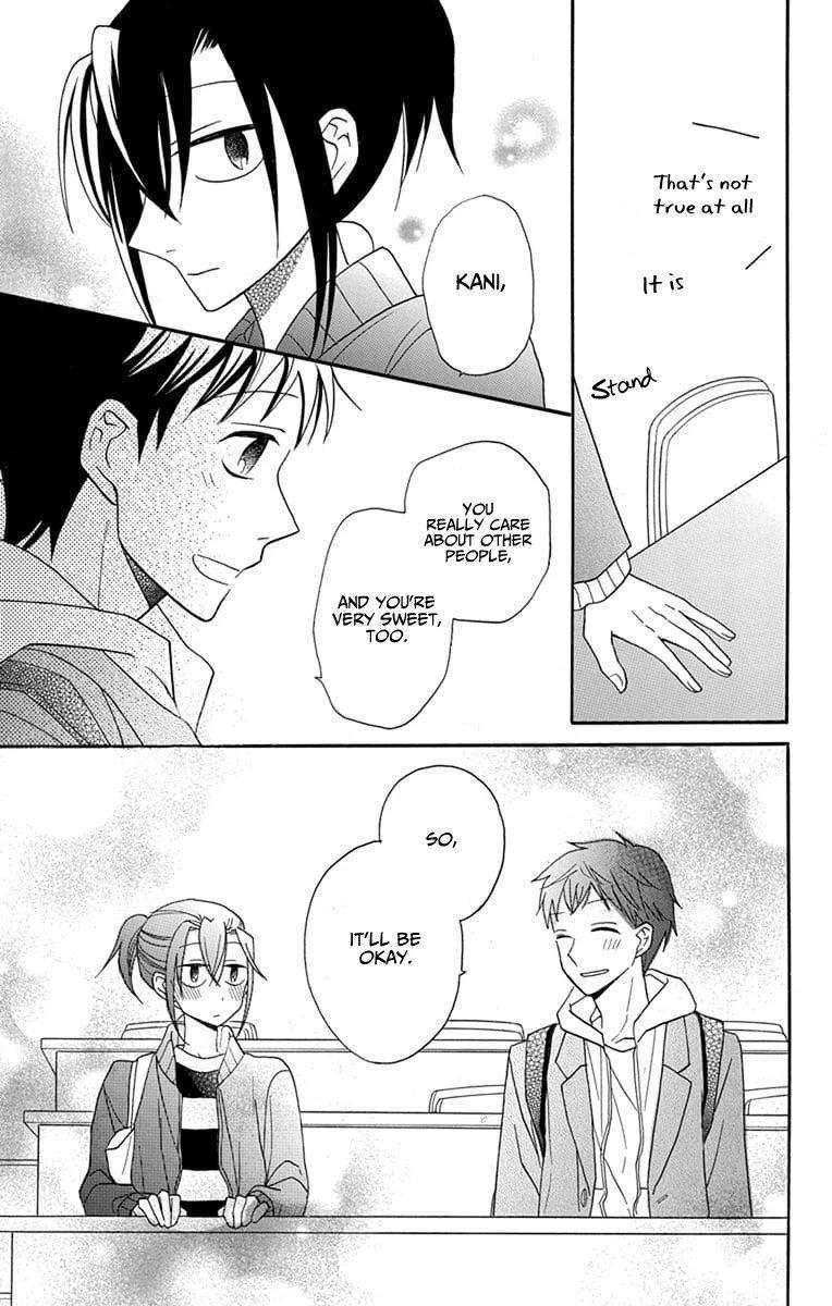 Manga Kawaii Hito (SAITOU Ken) - Chapter 25 Page 15