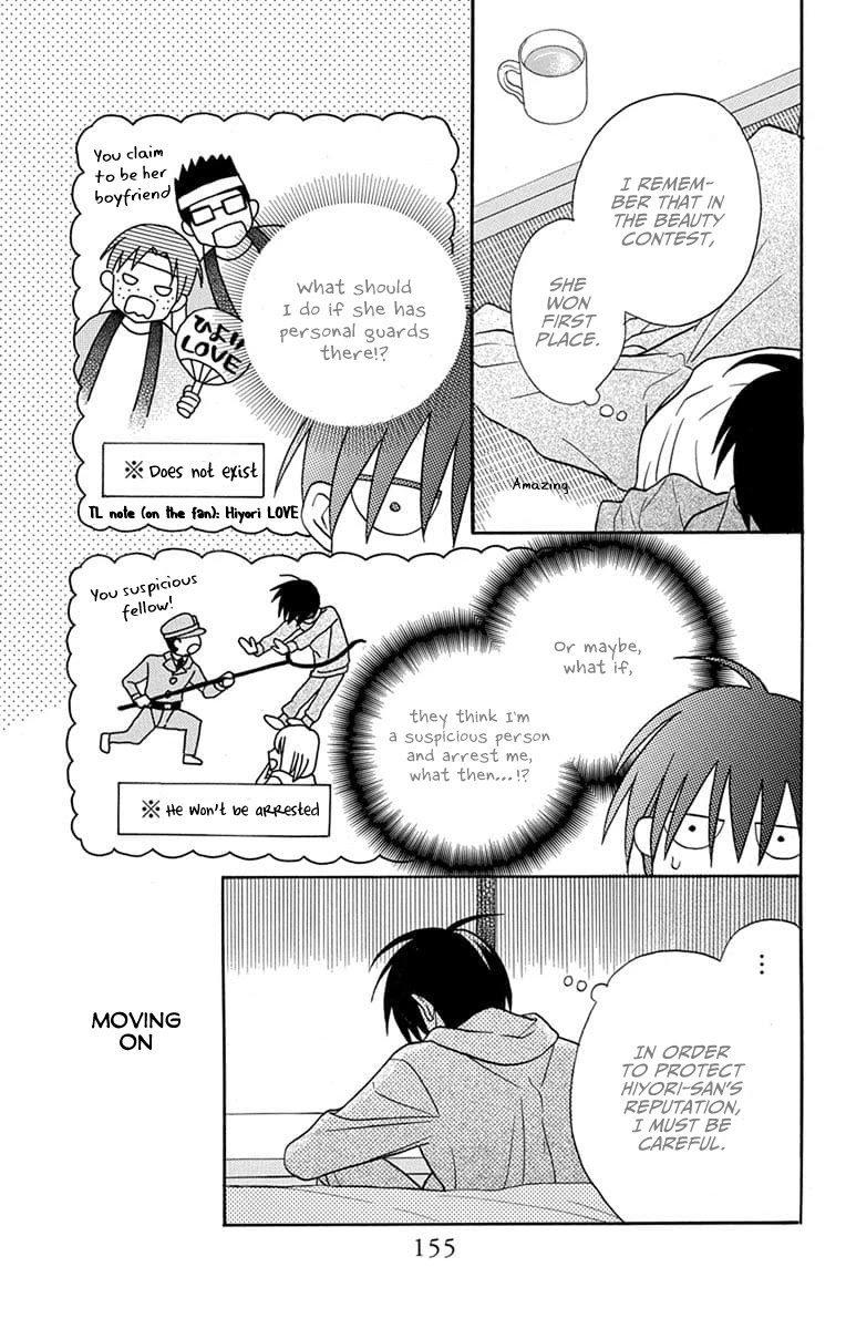 Manga Kawaii Hito (SAITOU Ken) - Chapter 25 Page 9
