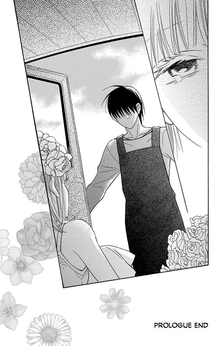 Manga Kawaii Hito (SAITOU Ken) - Chapter 30.5 Page 9