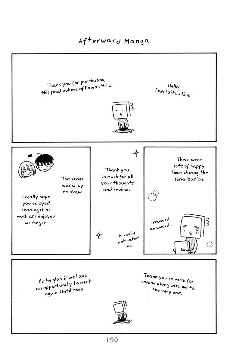 Manga Kawaii Hito (SAITOU Ken) - Chapter 30.5 Page 10