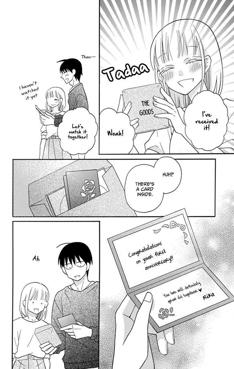 Manga Kawaii Hito (SAITOU Ken) - Chapter 30 Page 29