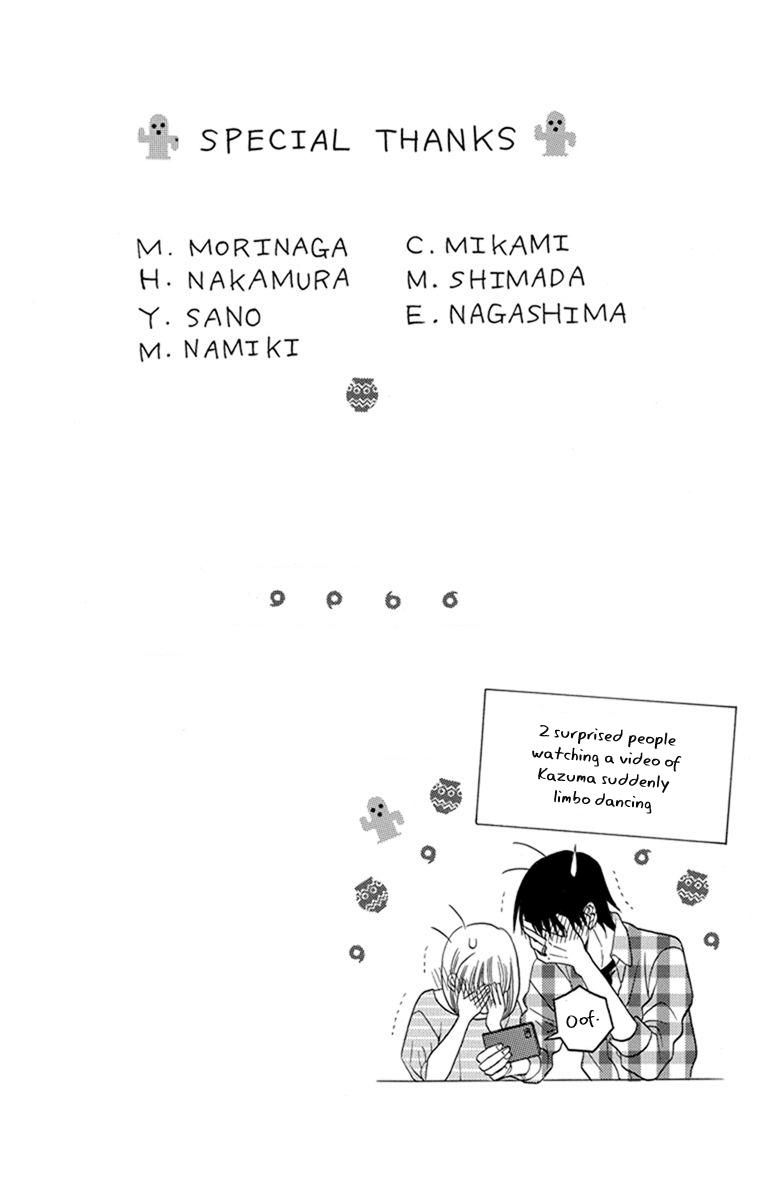 Manga Kawaii Hito (SAITOU Ken) - Chapter 30 Page 38