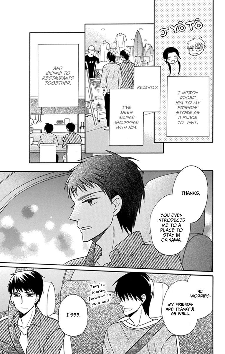 Manga Kawaii Hito (SAITOU Ken) - Chapter 30 Page 14