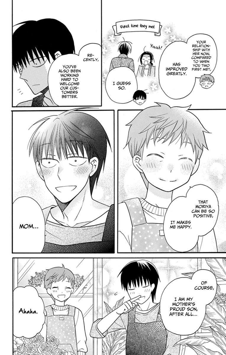 Manga Kawaii Hito (SAITOU Ken) - Chapter 30 Page 11