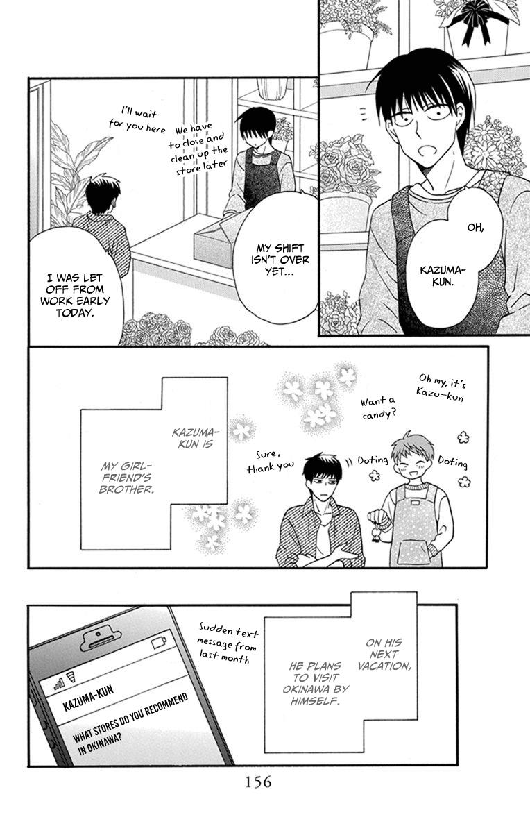 Manga Kawaii Hito (SAITOU Ken) - Chapter 30 Page 13