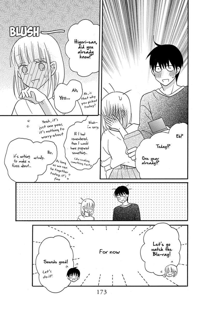 Manga Kawaii Hito (SAITOU Ken) - Chapter 30 Page 30