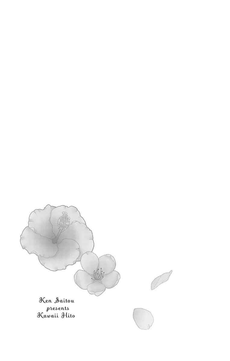 Manga Kawaii Hito (SAITOU Ken) - Chapter 30 Page 37