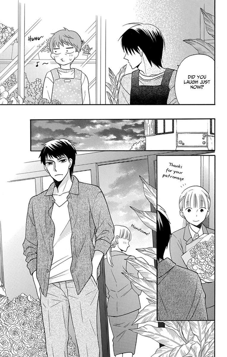 Manga Kawaii Hito (SAITOU Ken) - Chapter 30 Page 12