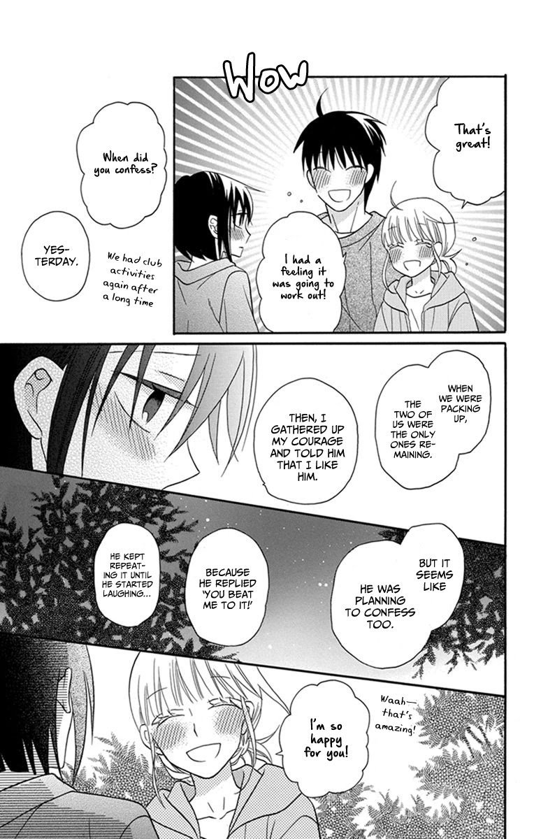 Manga Kawaii Hito (SAITOU Ken) - Chapter 30 Page 24