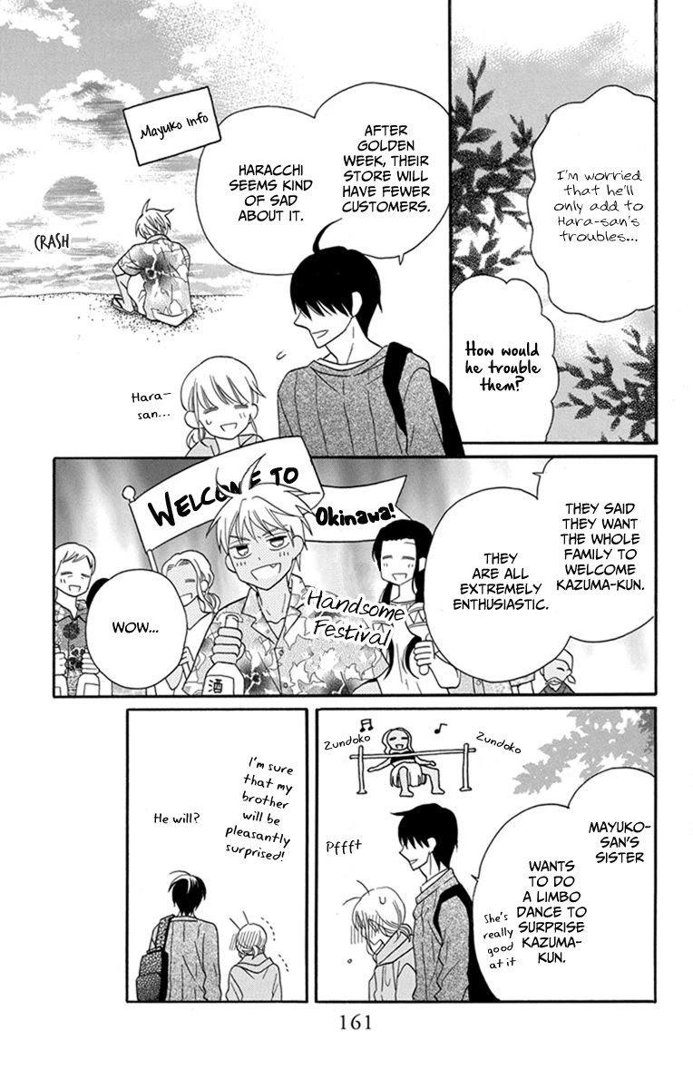 Manga Kawaii Hito (SAITOU Ken) - Chapter 30 Page 18