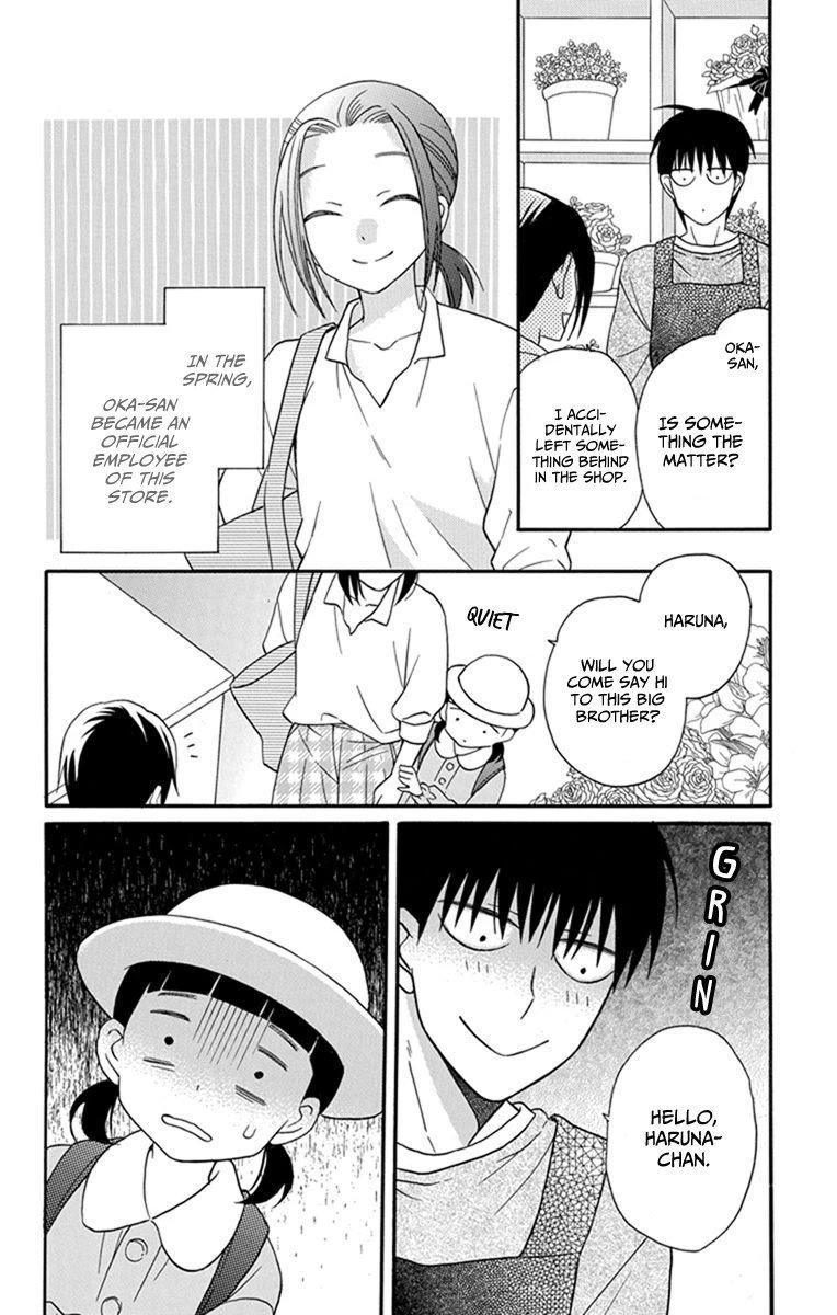 Manga Kawaii Hito (SAITOU Ken) - Chapter 30 Page 9