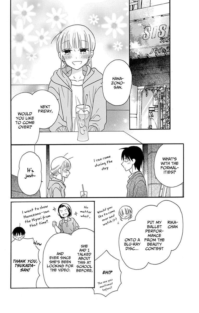 Manga Kawaii Hito (SAITOU Ken) - Chapter 30 Page 19