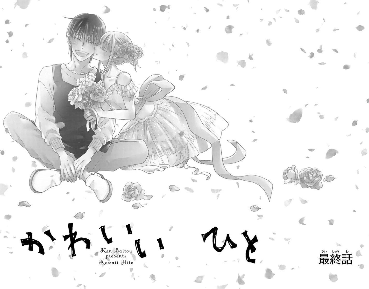 Manga Kawaii Hito (SAITOU Ken) - Chapter 30 Page 4