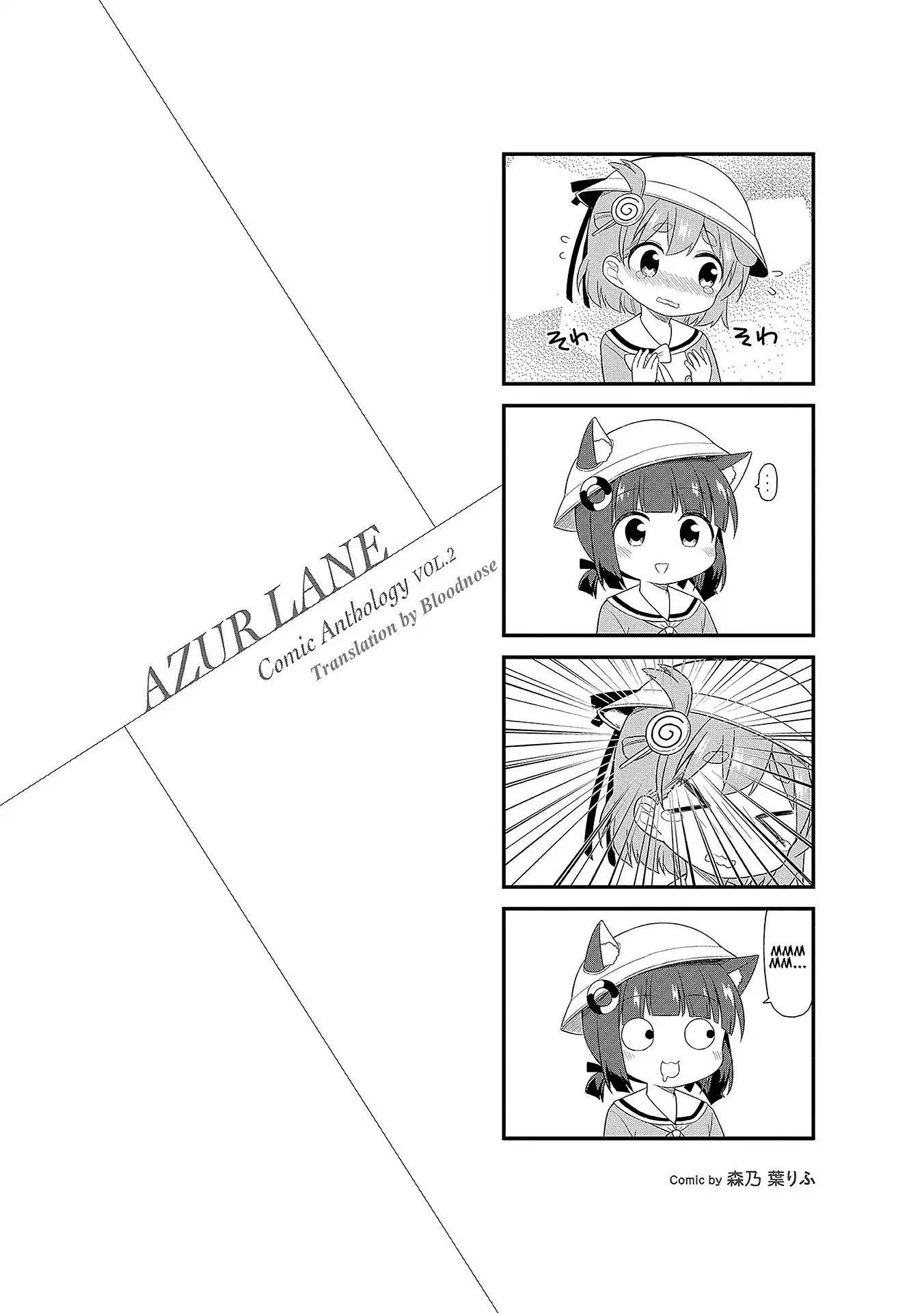 Manga Azur Lane Comic Anthology - Chapter 29 Page 2