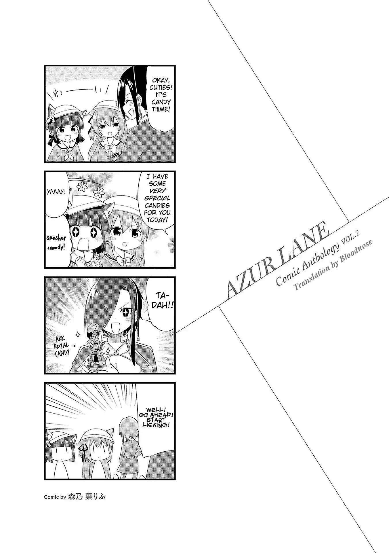 Manga Azur Lane Comic Anthology - Chapter 29 Page 1