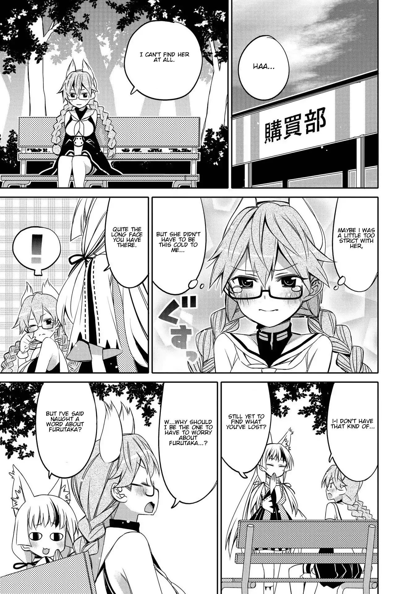 Manga Azur Lane Comic Anthology - Chapter 24 Page 5