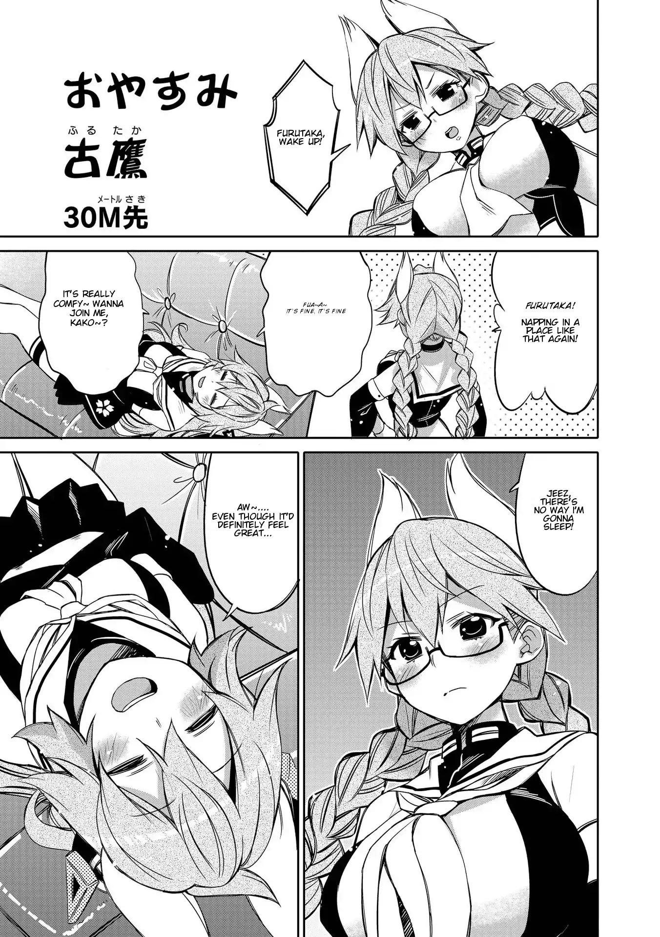 Manga Azur Lane Comic Anthology - Chapter 24 Page 1