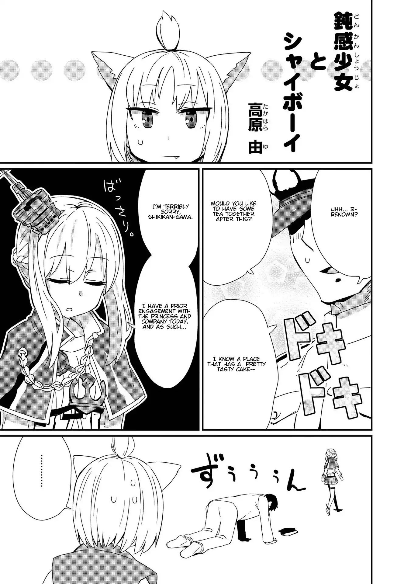 Manga Azur Lane Comic Anthology - Chapter 23 Page 1