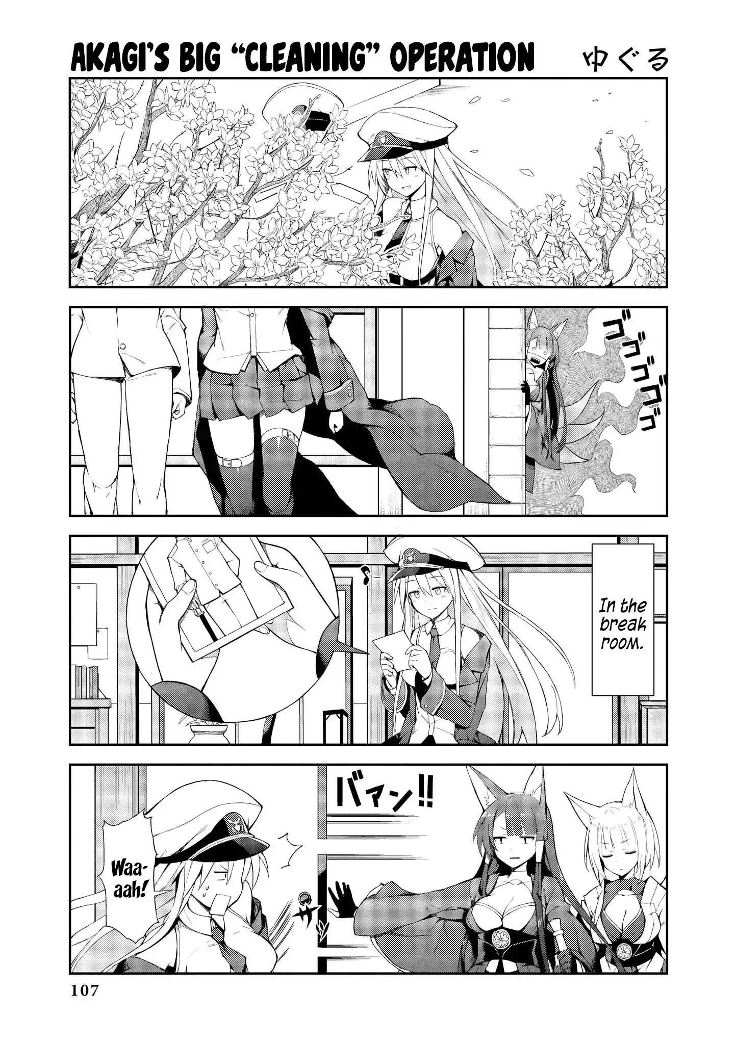 Manga Azur Lane Comic Anthology - Chapter 11 Page 1